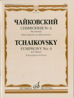 Symphony No.4 in F minor. Transcription for piano by S. Pavchinsky