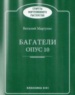 Bagateli opus 10
