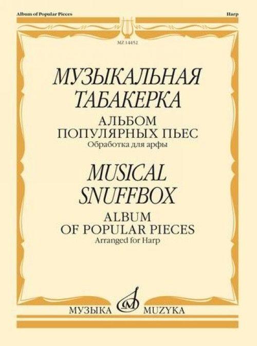 Soiva tupakkarasia.  Suosittuja kappaleita harpulle. Sov. K. Erdeli.