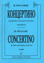 Concertino for flute and chamber orchestra. Score