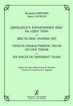 Twelve Characteristic Pieces on One Theme. Six Pieces of Different Years. Verson for two pianos by Igor Rogalyov