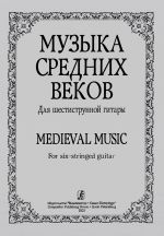 Medieval Music for guitar