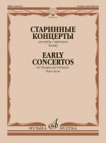Early Concertos. For Trumpet and Orchestra. Piano Score
