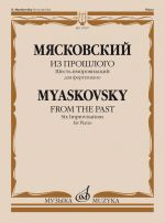 From the Past. Six Improvisations. For Piano. Op. 74