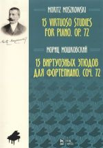 15 Virtuoso Studies for Piano. Op. 72