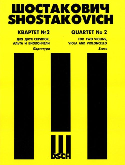 String Quartet No. 2. Score.