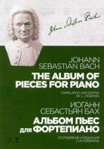 The Album of Pieces for Piano. Ed. by L. I. Roizman