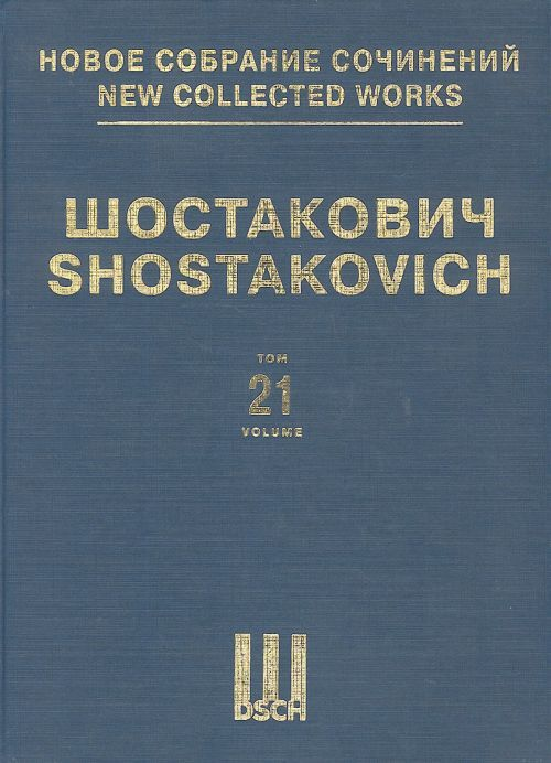 Symphony No. 6. Op. 54. New collected works of Dmitri Shostakovich. Vol. 21. Arranged for piano four hands.