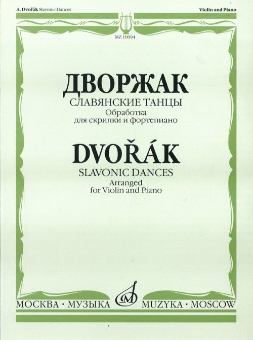 Slavonic dances. Arraged for Violin and Piano by F. Kreisler.