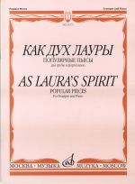As Laura's Spirit. Popular pieces for trumpet and piano.