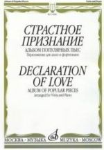 Declaration of Love. Album of popular pieces arranged for viola and piano. Ed. by L. Guschina, E. Stoklitskaya