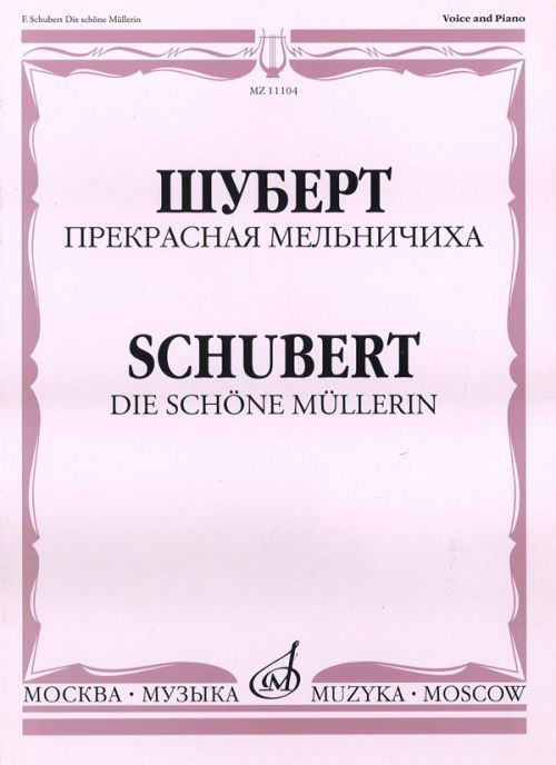 Die schöne Müllerin. Ein Zyklus von Liedern von W. Müller. Original and Russian texts.