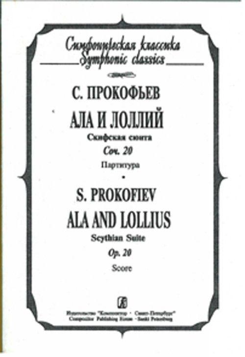 Ala and Lollius. Scythian Suite. Op. 20. Pocket Score.
