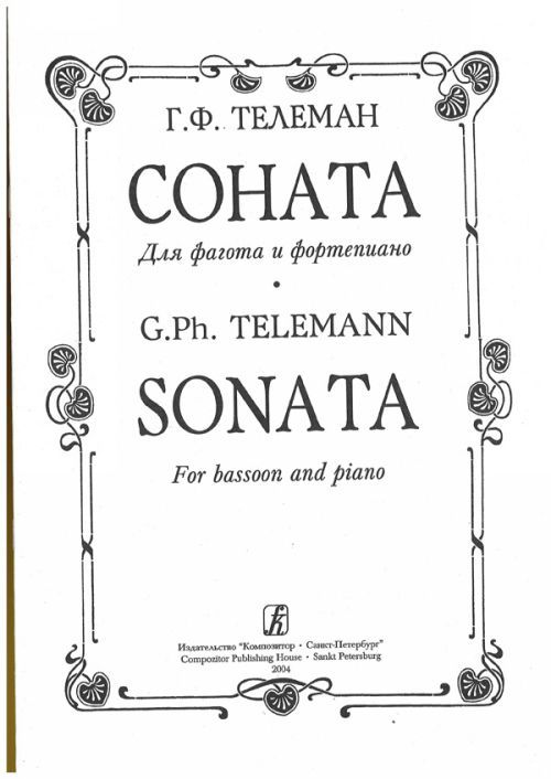 Sonata for Bassoon and Piano