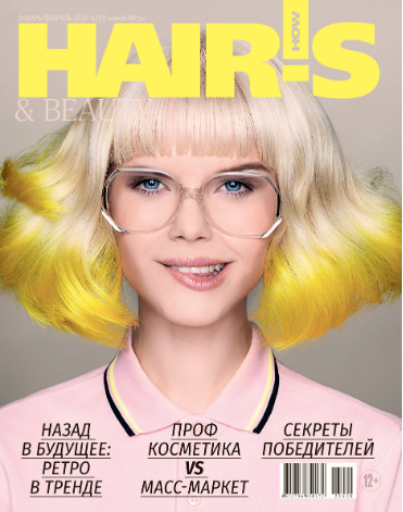 Pricheski samoj / Hair's How (in Russian)