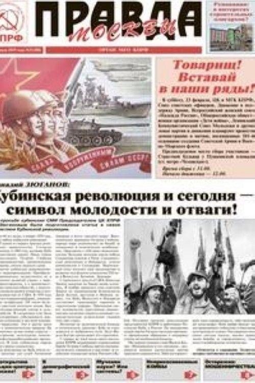 Pravda. Gazeta KPRF