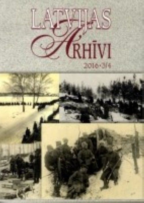 Latvijas Arhivi (на латвийском языке)