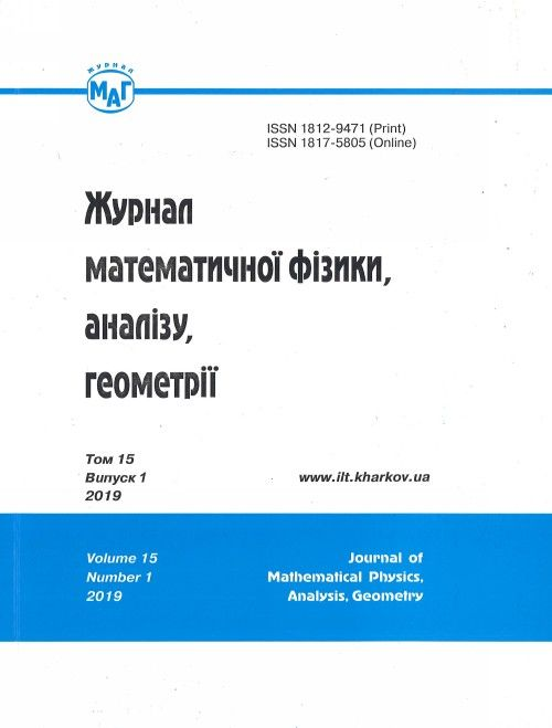 Journal of Mathematical Physics, Analysis, Geometry (Russian, Ukrainian, English)