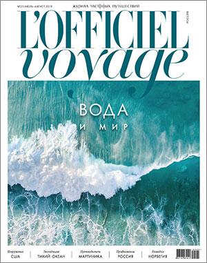L'Officiel Voyage (venäjän kielellä)