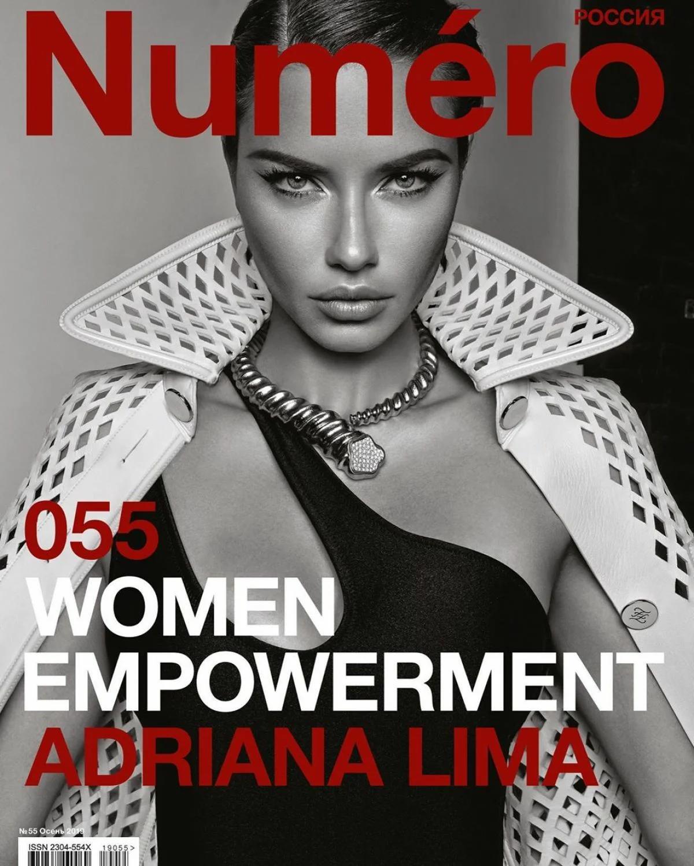 Numero (на русском языке)