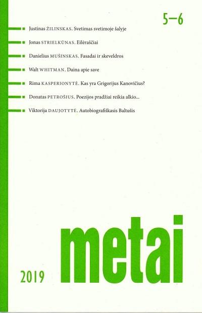 Metai : literatura, kritika, eseistika (in Lithuanian)