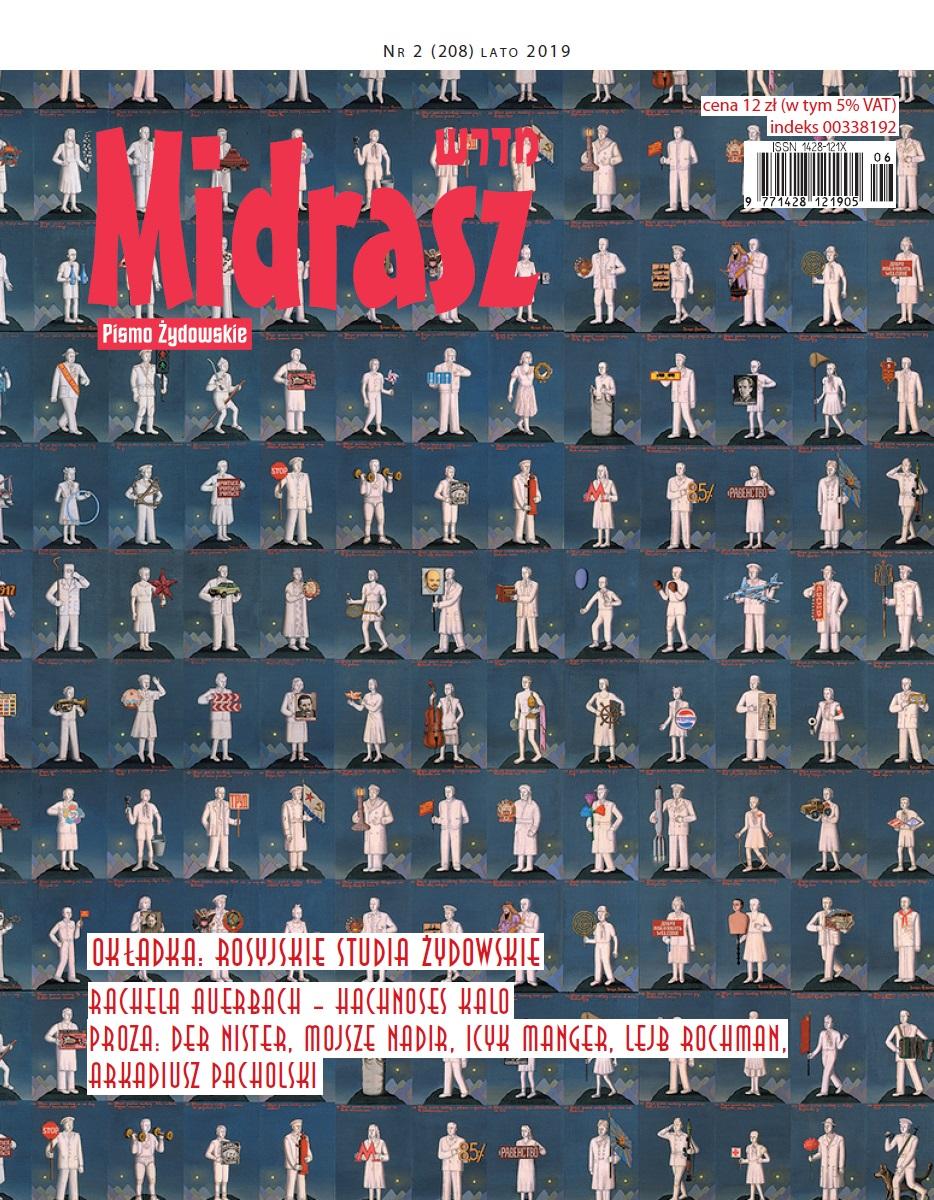 Midrasz (на польском языке)