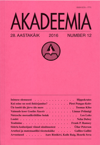 Akadeemia (in Estonian)