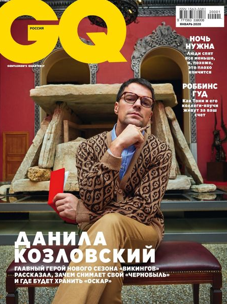 GQ (Gentlemen's Quarterly)  (in Russian)