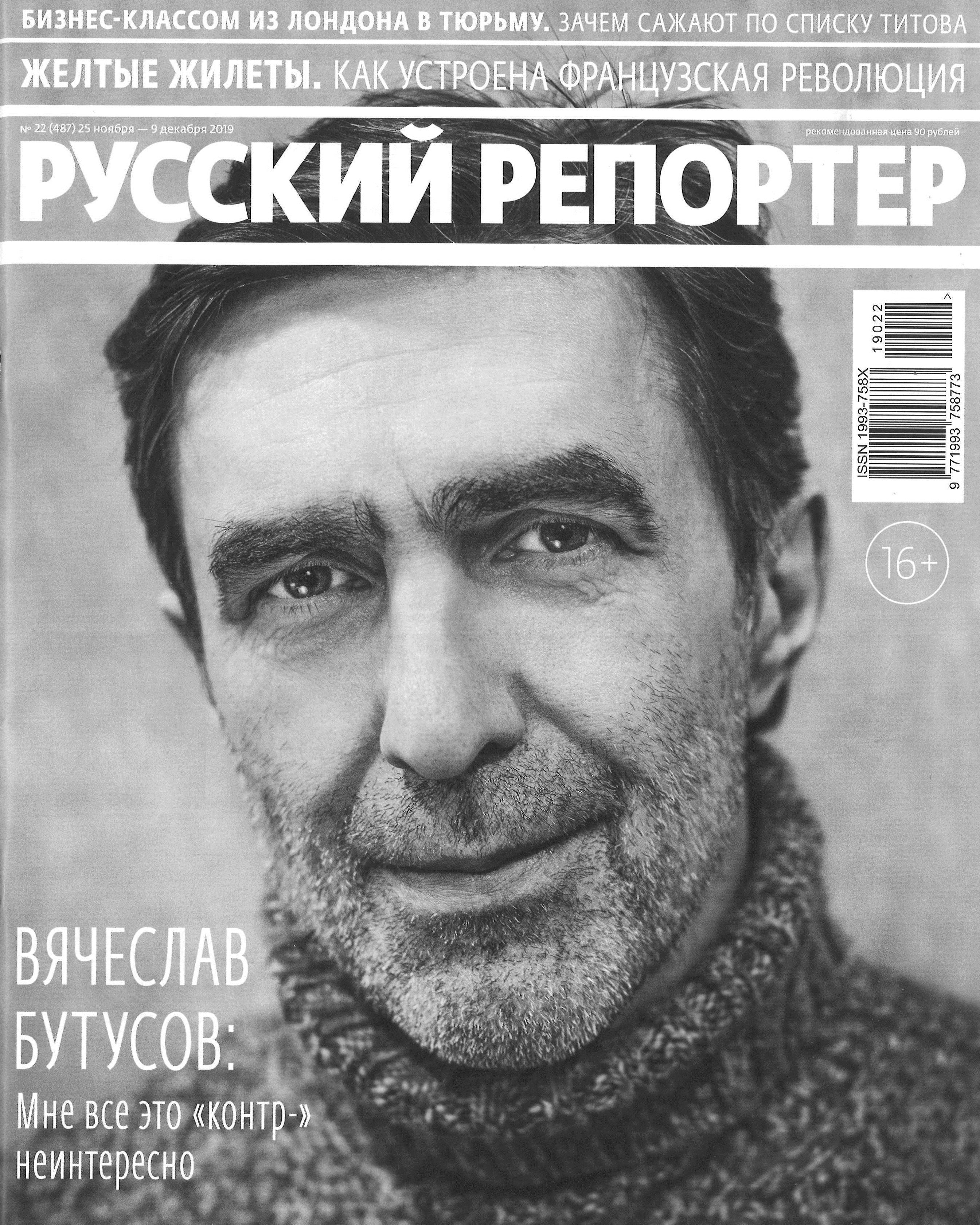 Russkij reporter