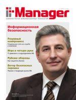 IT Manager / Administrator informatsionnyh tehnologij