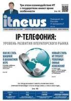 IT News / Novosti informatsionnyh tehnologij