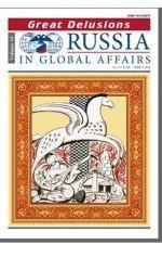 Russia in Global Affairs (na anglijskom jazyke)