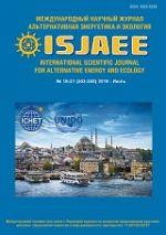 Alternativnaja energetika i ekologija / International Scientific Journal for Alternative Energy and Ecology (na russkom i anglijskom jazykah) (Sarov). Online