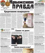 Krymskaja pravda