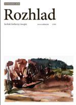 Rozhlad: Serbski kulturny casopis