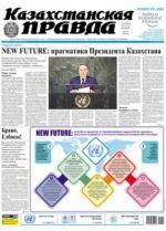 Kazahstanskaja pravda. Online
