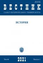 VSPU. Istorija