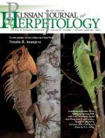 Russian Journal of Herpetology