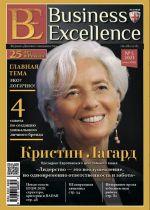 Delovoe sovershenstvo / Business excellence