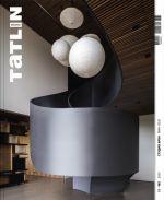 Tatlin Mono: Rossijskie arkhitektory