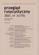 Przeglad rusycystyczny (Russian Studies Review)