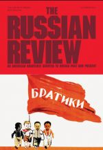 The Russian Review