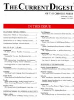 The Current Digest of the Chinese Press