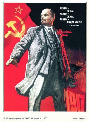 Postcard: Lenin - lived, Lenin - lives - Lenin will live!