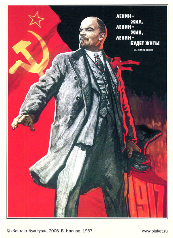 Postcard: Lenin - lived, Lenin - lives - Lenin will live!