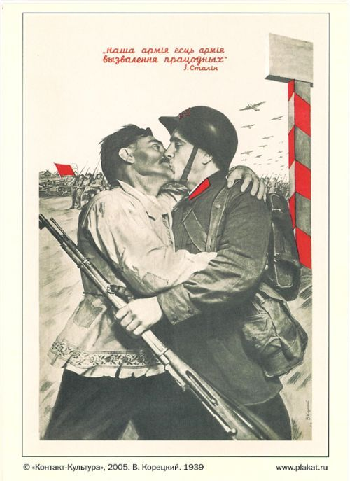 Postcard: Our army is the army of liberation for all workers in the world