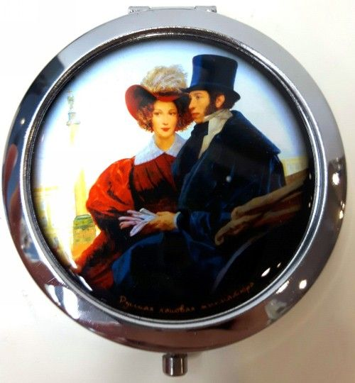 Travel mirrow. Pushkin and Goncharova