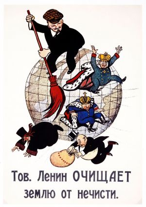 Открытка: Тов. Ленин очищает землю от нечисти