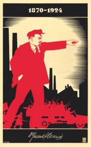 Post card: Uljanov–Lenin 1870-1924