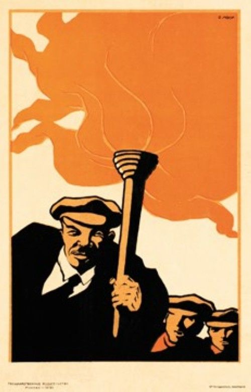 Postcard: Lenin (D. Moor)